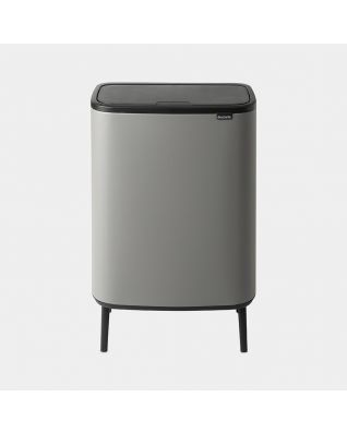 Bo Touch Bin Hi 60 litres - Mineral Concrete Grey